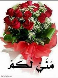 alrajhi