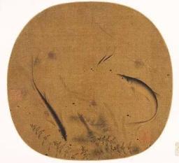chenhuan