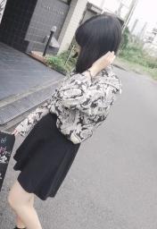 chiysan