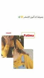 fatimatoma