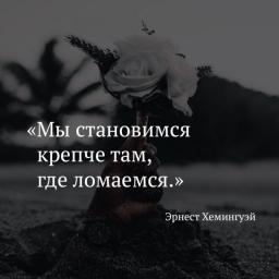 gulnoza