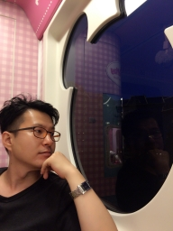 ohseonjong