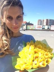 russiangirl