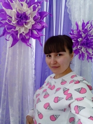 ylyana